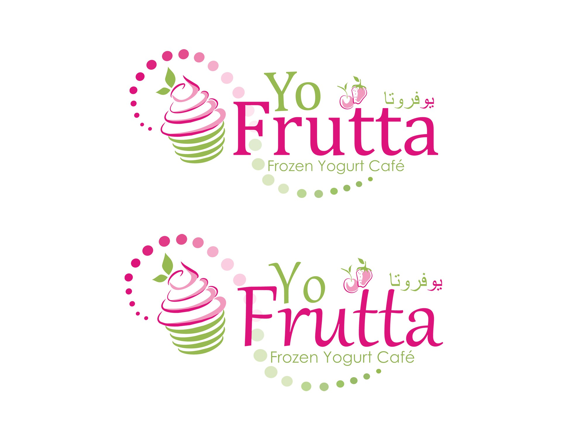 New logo wanted for YoFrutta