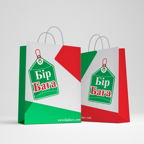 Brand Identity for One Price Store