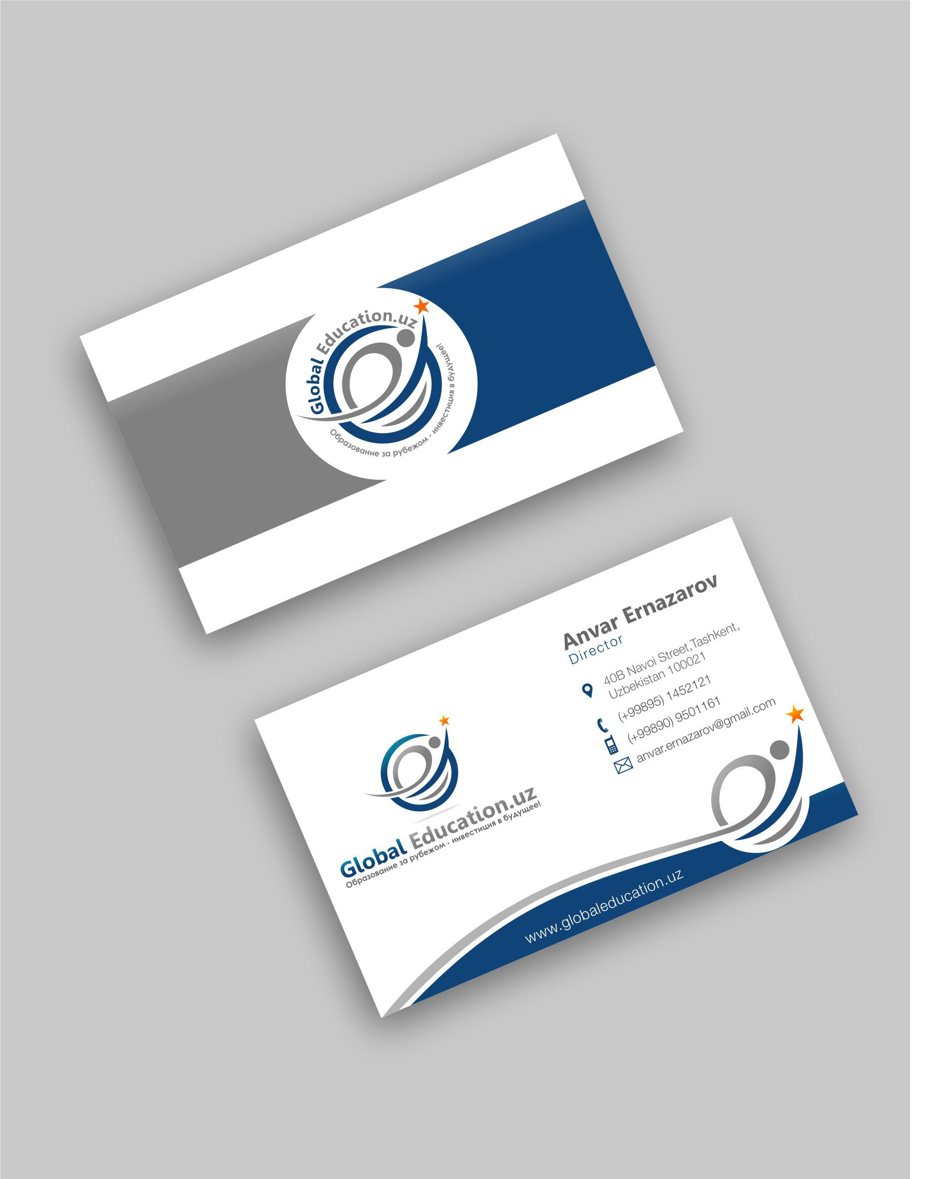Business card design for wining logo