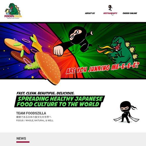 FoodsZilla home page design