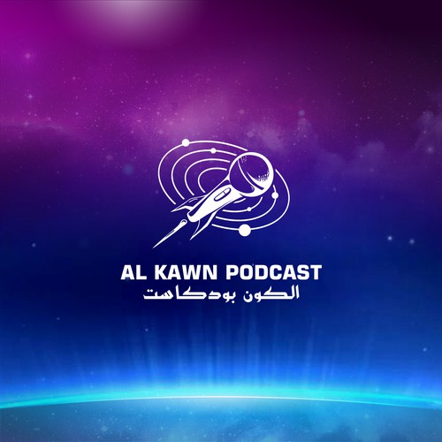 al kawn podcast logo