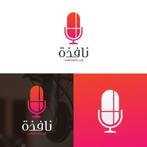 Nafida logo design