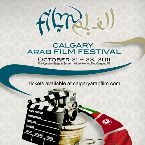 Help Calgary Arab Film Festival with a new design