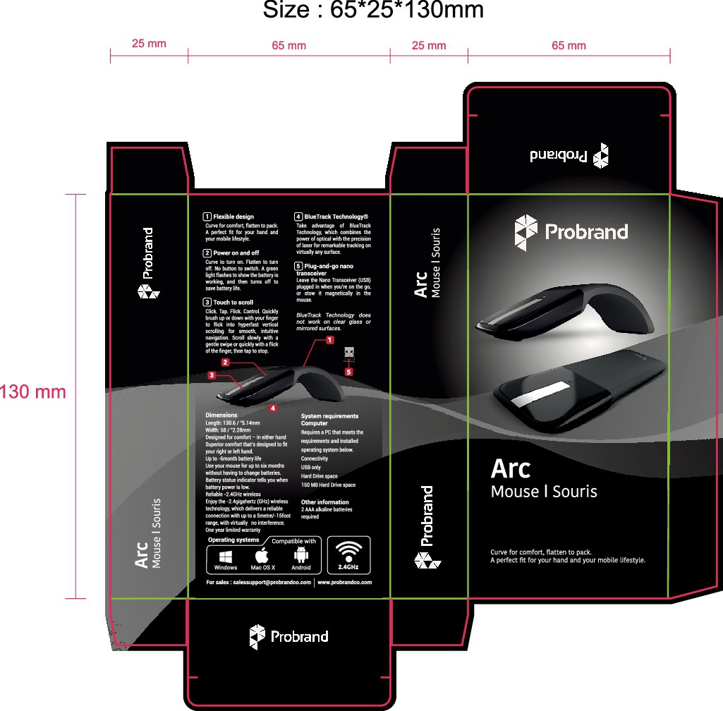 Mouse Box Packaging Design