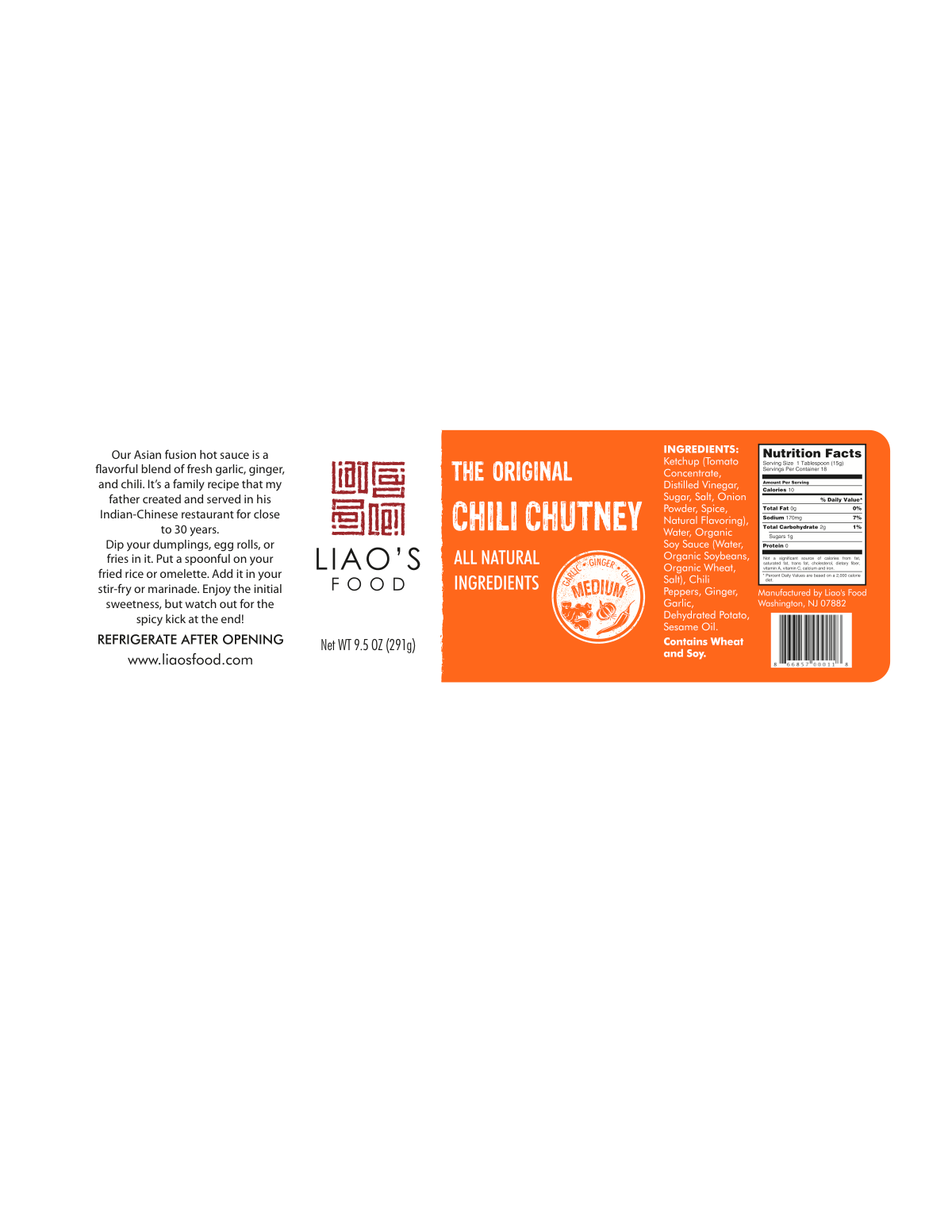 Chili Chutney Label Update
