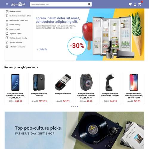 Ecommerce marketplace design