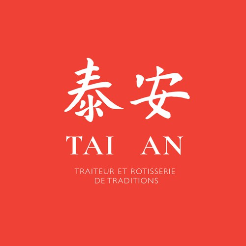 Calligraphy logo concept for Asian food catering service