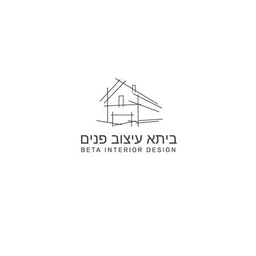 Logo design for Beta Interior design studio.