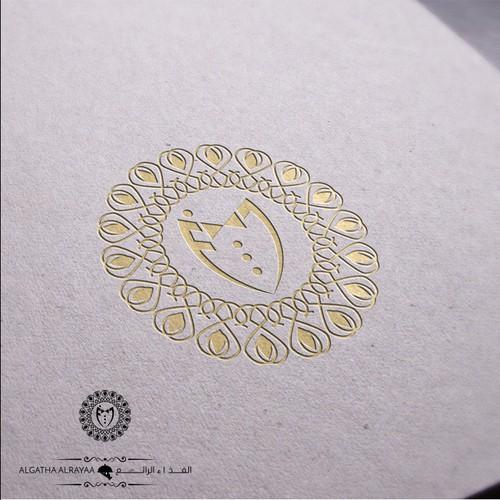 "Luxurious and delicious logo and identity for الغذاء الرائع — ""Algatha Alrayaa"""