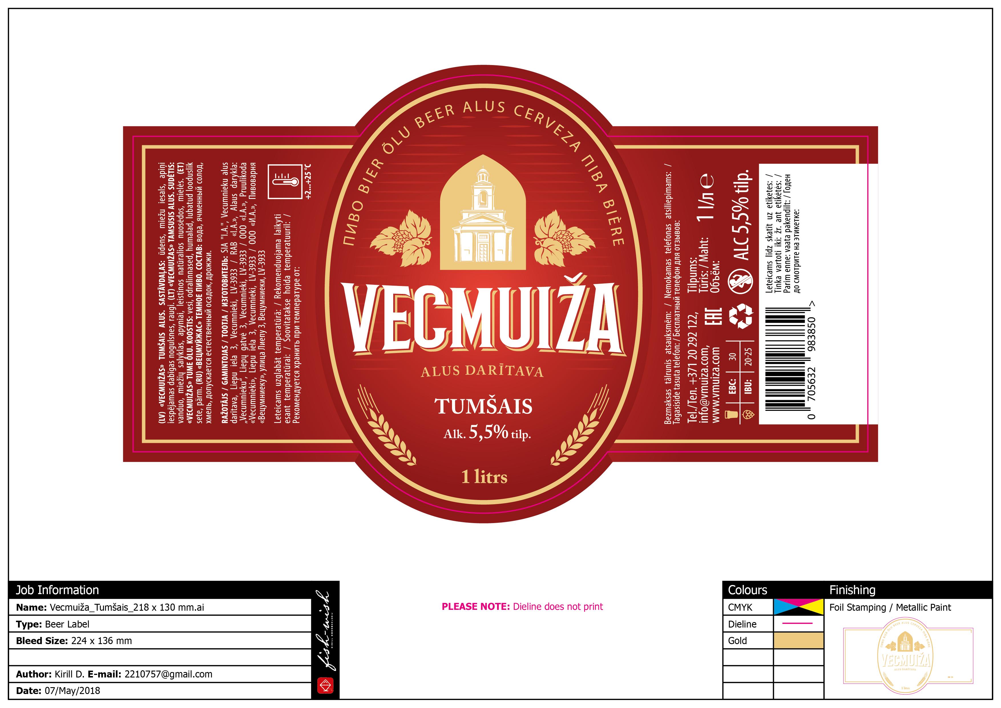 Vecmuiza Label