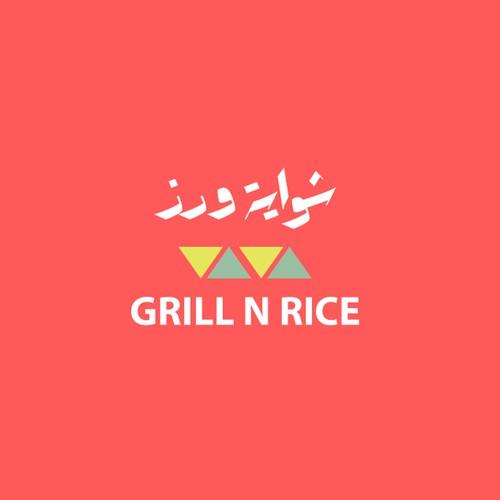 Grill N Rice logo