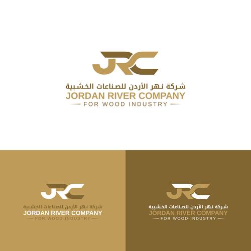 Jordan River Company