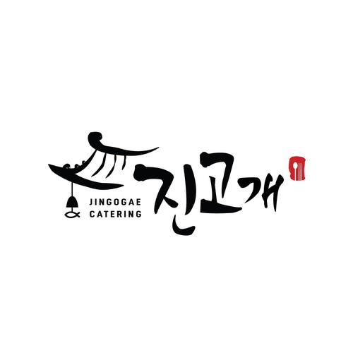 JinGoGae Korean Catering