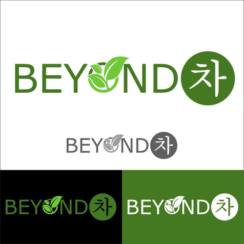 Create the next logo for Beyond Cha