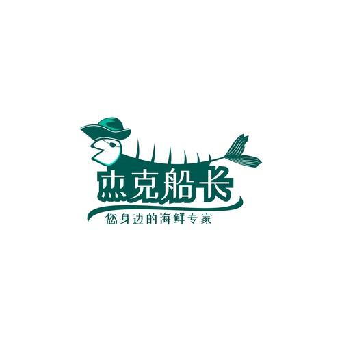 Logo Importer frozen seafood