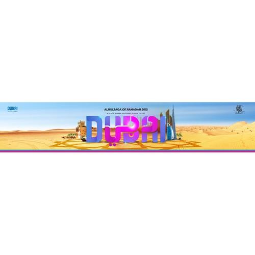 Almurtaza Dubai event
