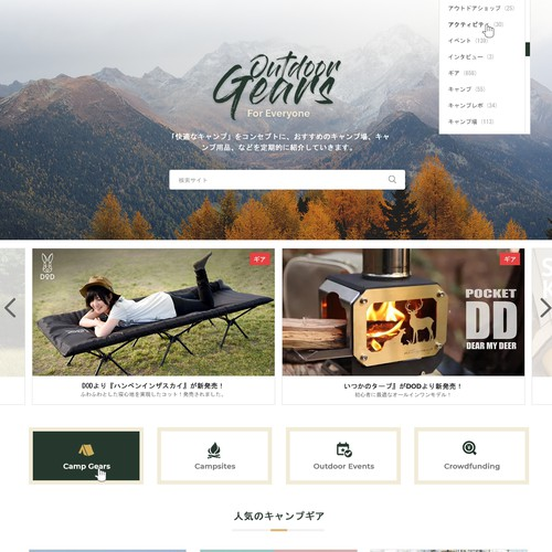 Website Design for Outdoor Camping Equipments.