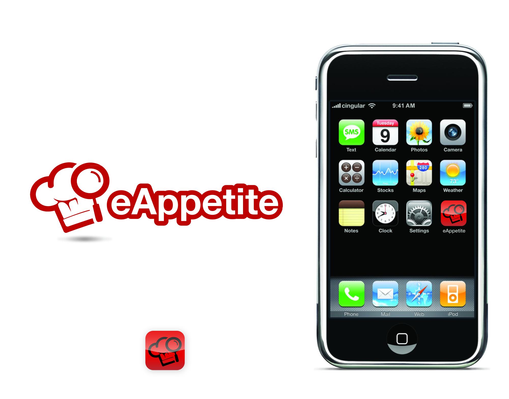 eAppetite needs a new logo