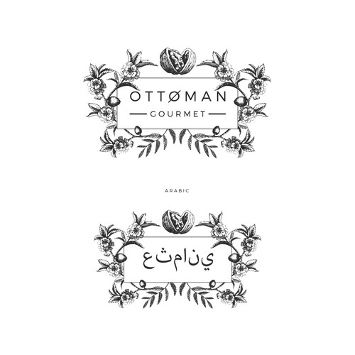 Logo for Ottoman, Turkish sweets delights