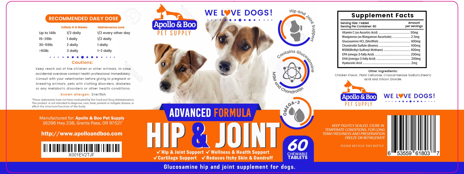 Label Needed for Dog Hip & Joint Supplement (GUARANTEED WINNER AWARDED)