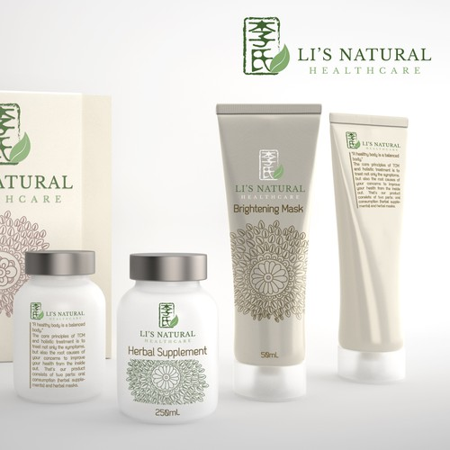 HERBAL FACE MASK needs outstanding packaging to compete with Origins and Sulwhasoo!