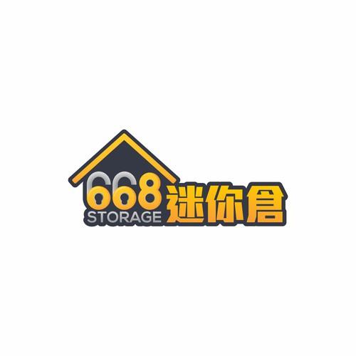House of storage
