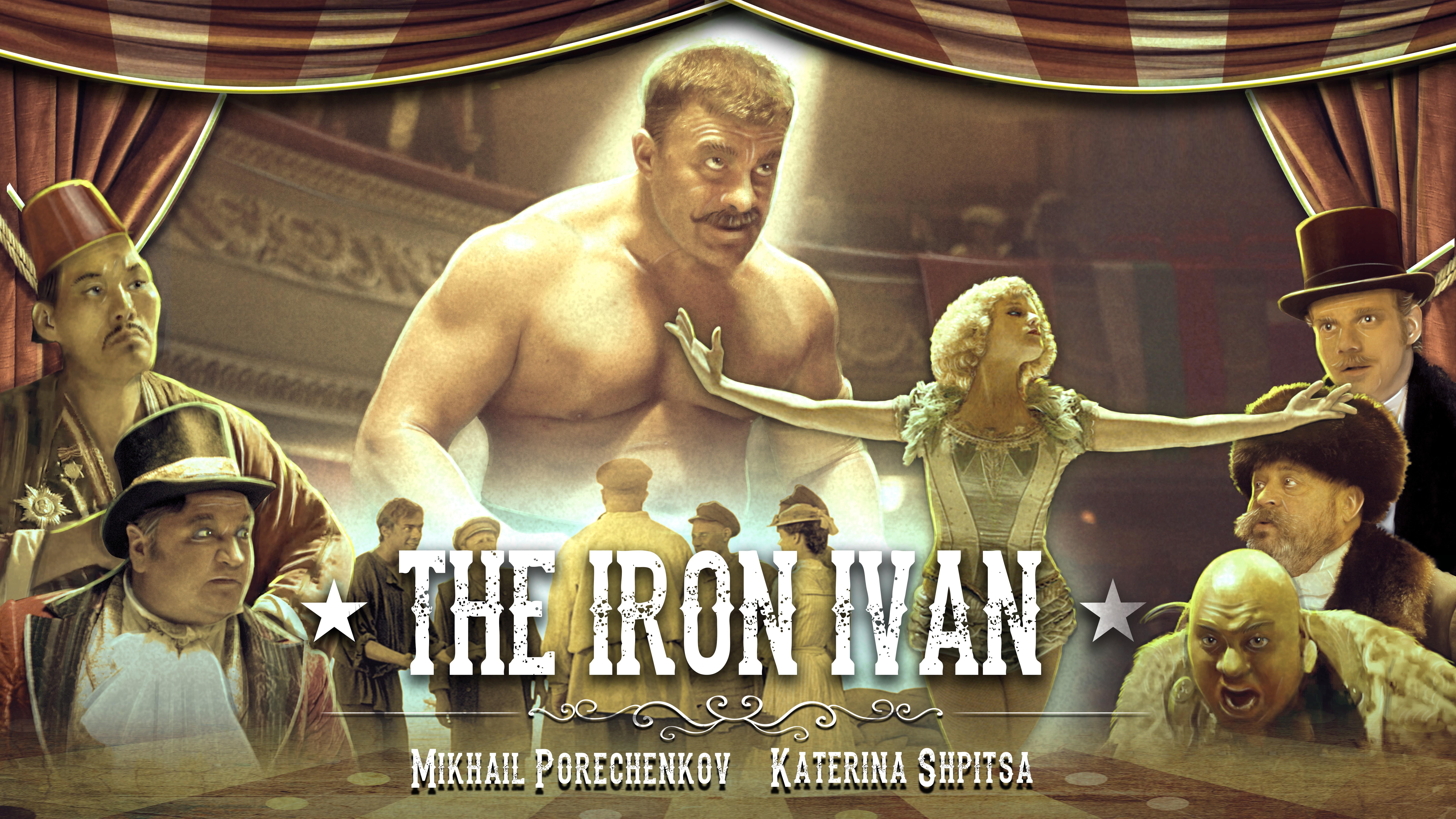 The Iron Ivan Poster Art