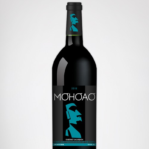 LABEL-Mohoao-WINE-04