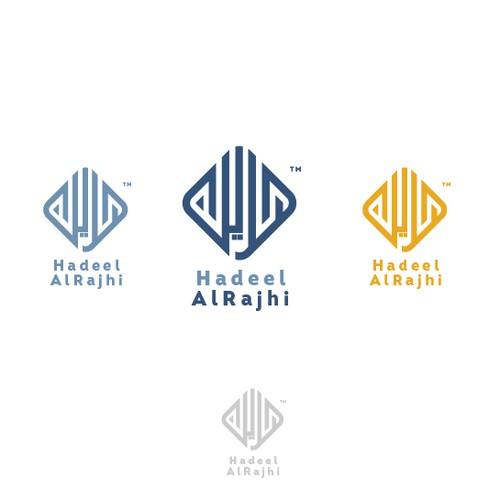 Logo Hadeel