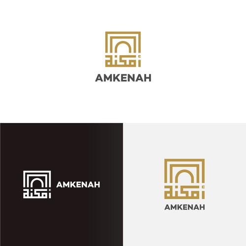 Amkenah - Logo