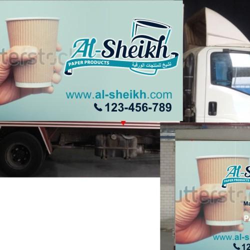 Al-Sheikh