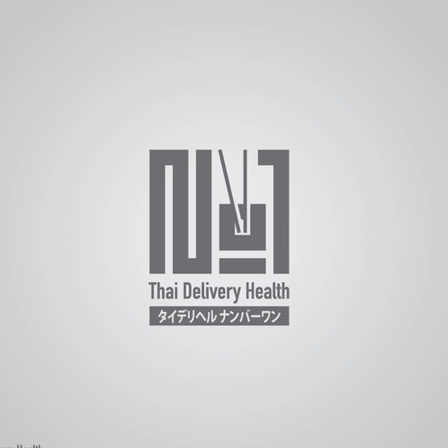 Nr1 Thai Delivery Food logo concept