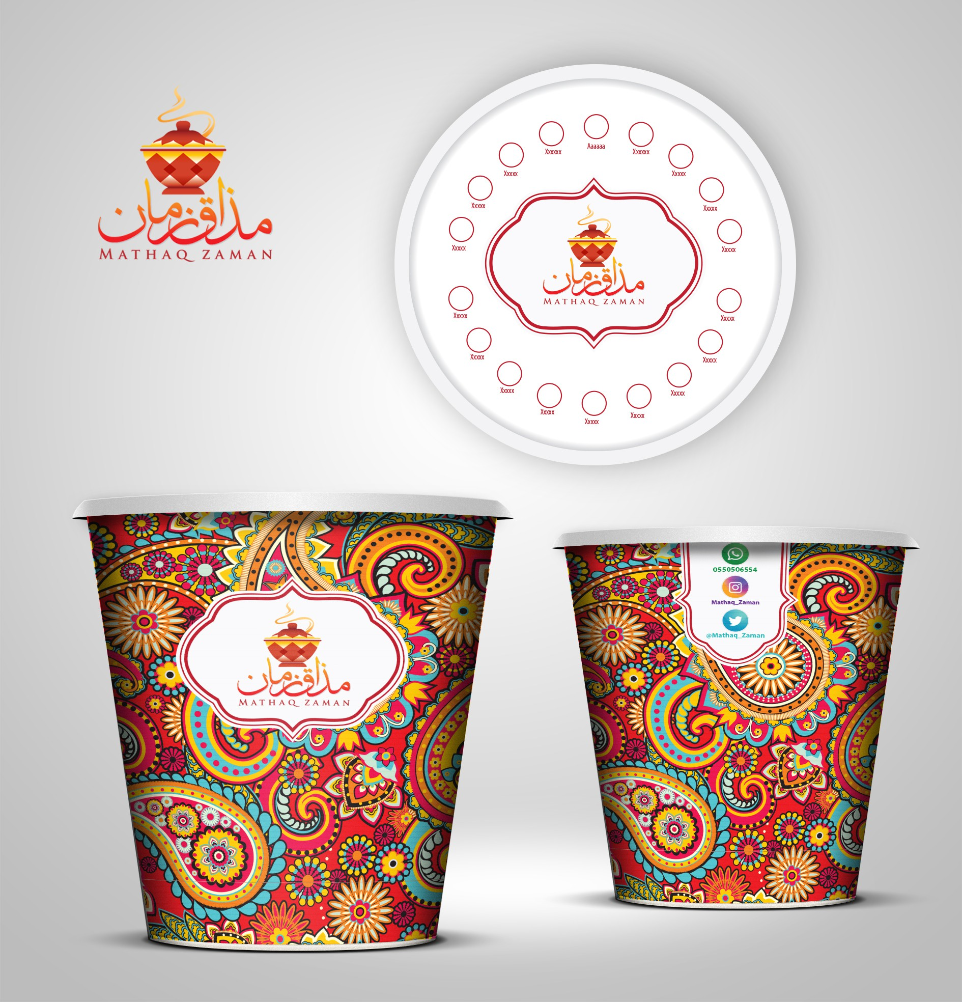 Food cup and cover creative design