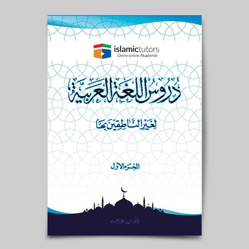 Redesign handbook for arabic language
