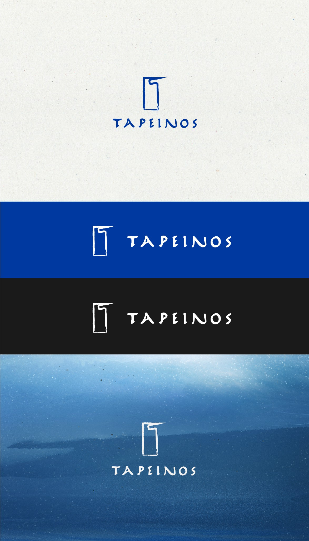 Logo for Greek word Tapeinos (meaning lowly, humble)
