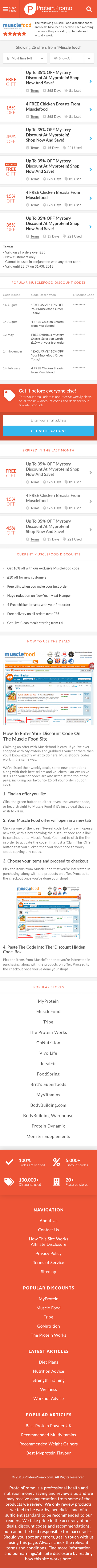 ProteinPromo coupon responsive page design
