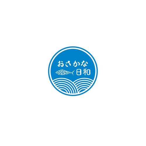 Logo for Bento box shop