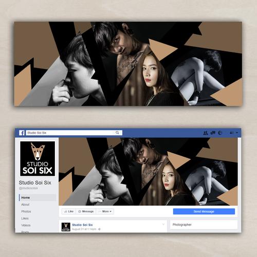 Egy facebook cover