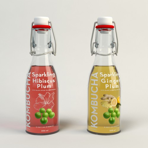 Swingtop bottle design