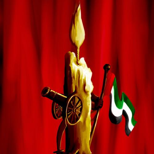 UAE Candle monument