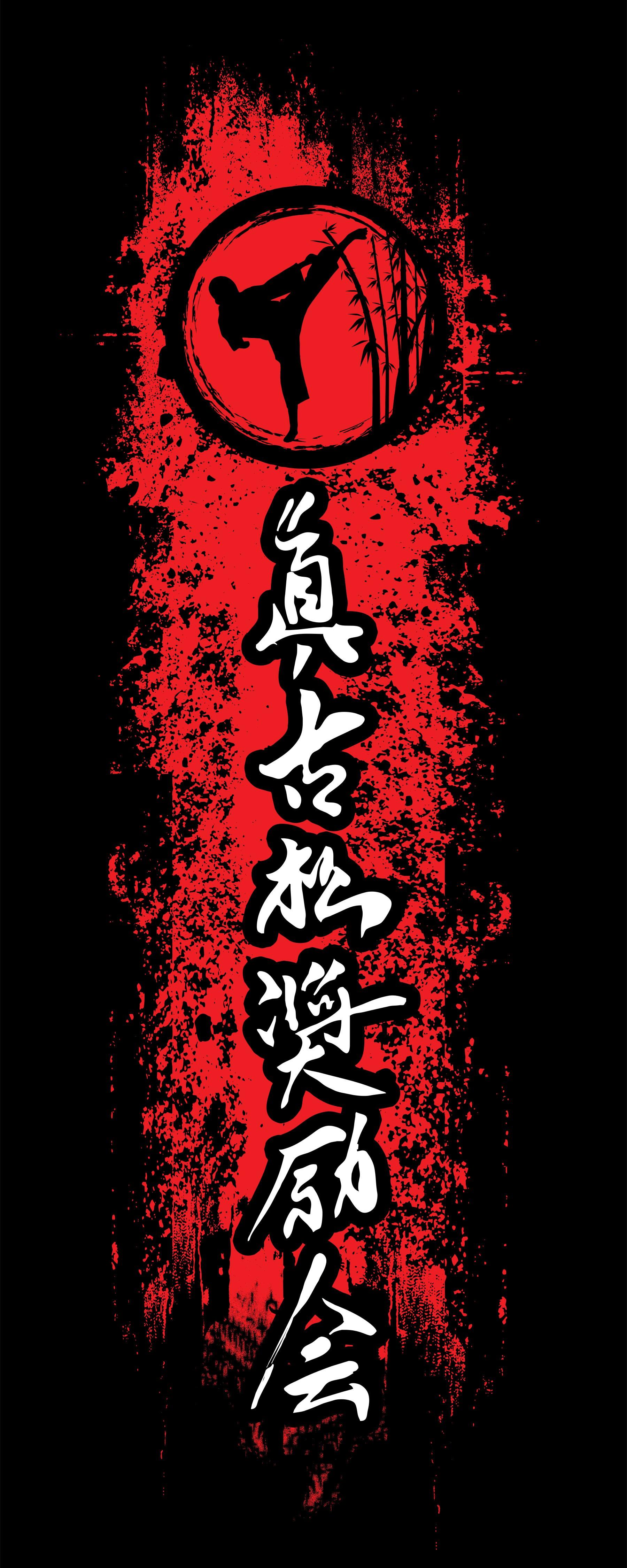 Warrior Scholar Martial Arts T-shirt