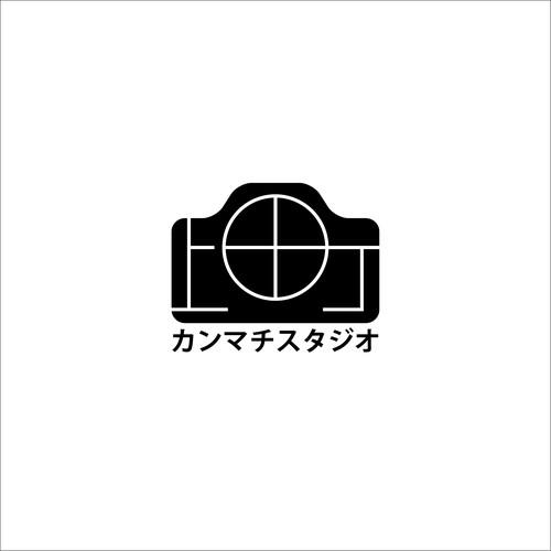 カンマチスタジオ フォトスタジオのロゴ制作をお願いいたします。