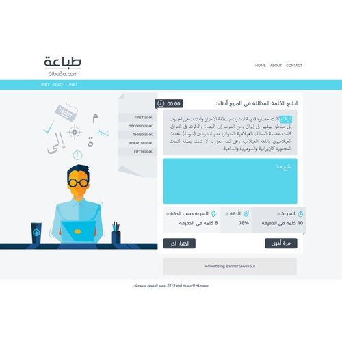 Website for 6IBA3A.com (طباعۃ)