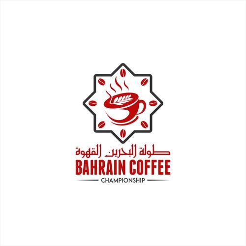 Bahrain Coffee Championship logo