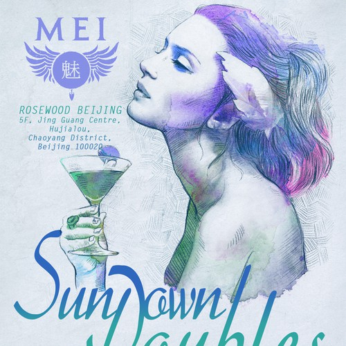 Mei Bar Promotion Flyer