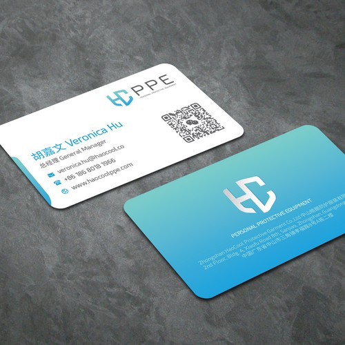 PPE Bussines Card