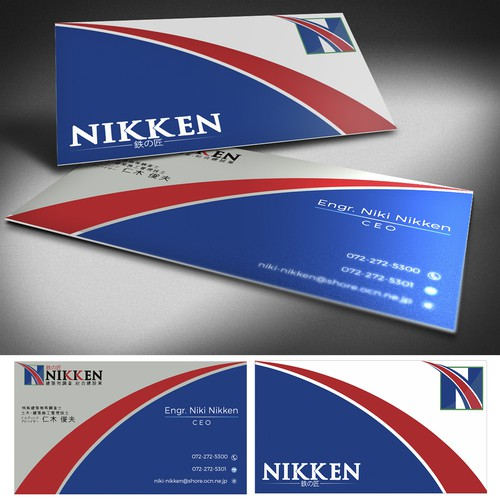 有限会社NIKKENのロゴイメージを作って下さい。