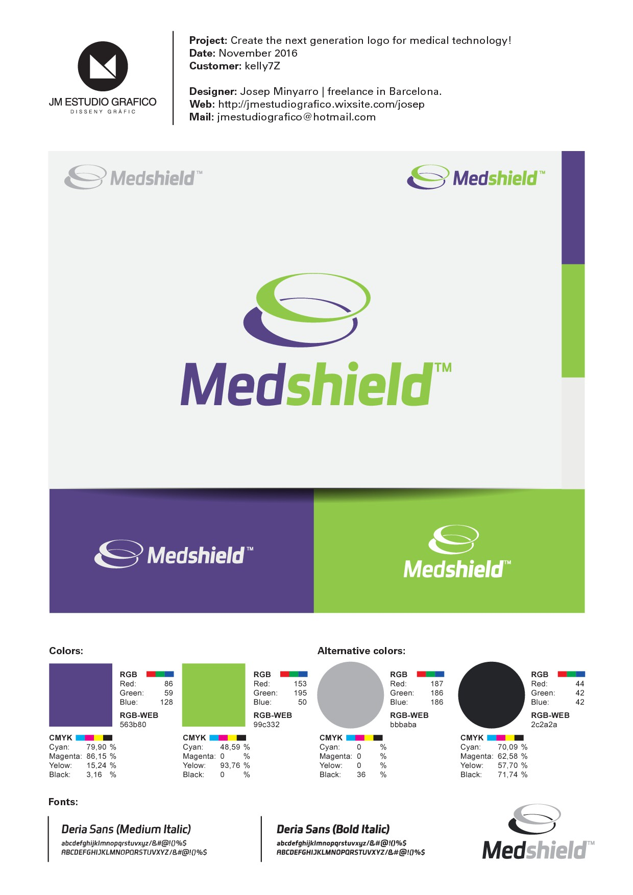 Create the next generation logo for medical technology!