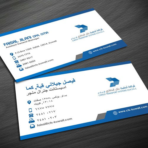 New Business Cards for Logistics Company. New Image.