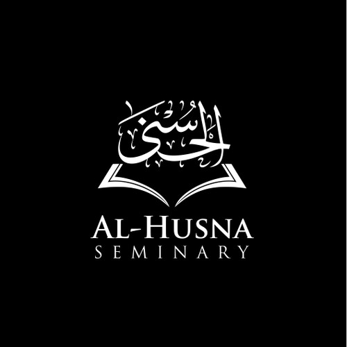 Al Husna caligraphy